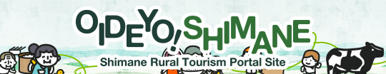 Shimane Rural Tourism Portal Site